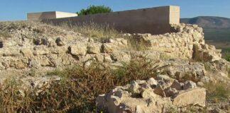 Castell del Camp de Mirra